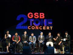 """GSB 2 TONE CONCERT"" Press Conference"