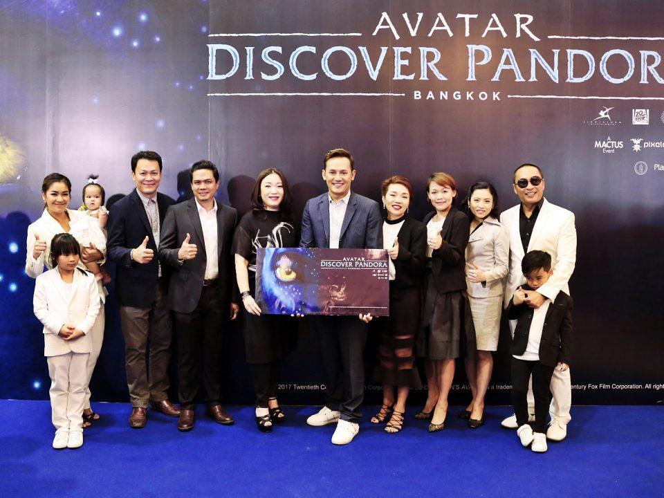 """งานแถลงข่าว """"Avatar : Discover Pandora – Bangkok"""""""