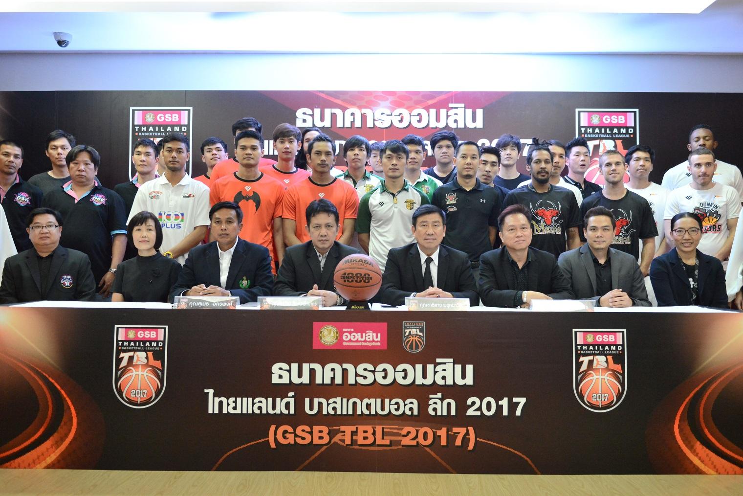 GSB TBL 2017 Press Conference