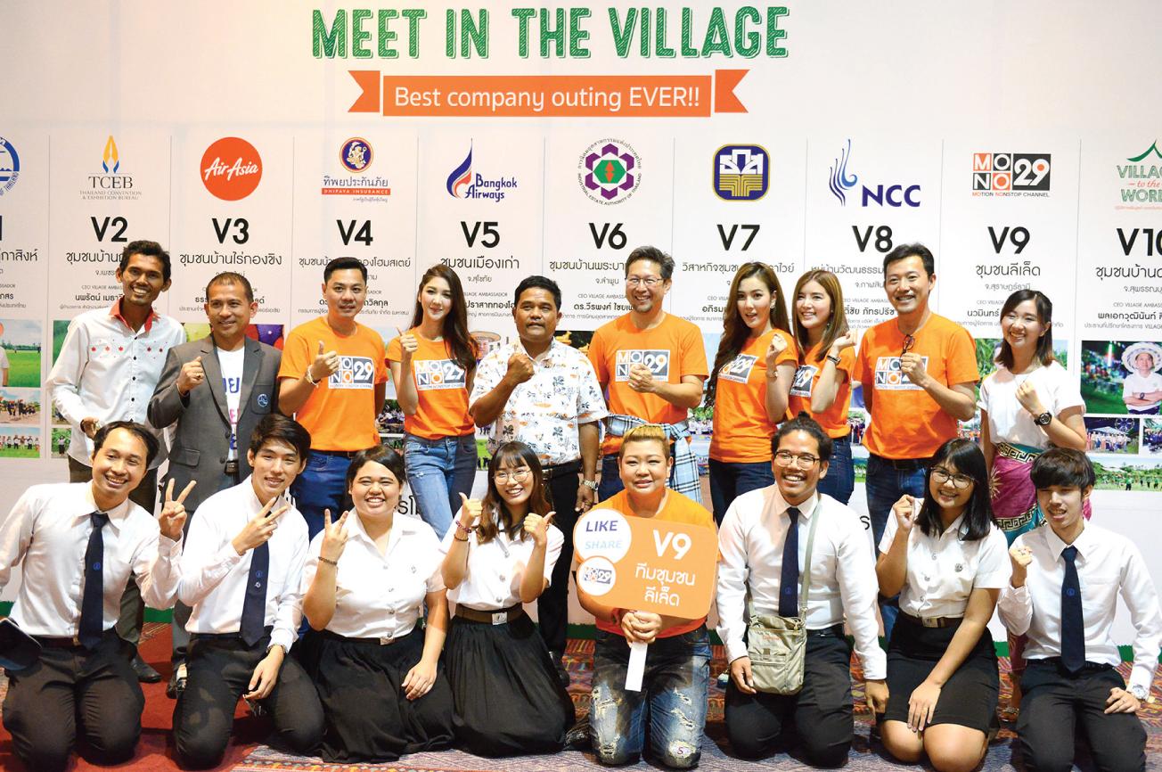 MEET IN THE VILLAGE #V9 Leeled Community Team
