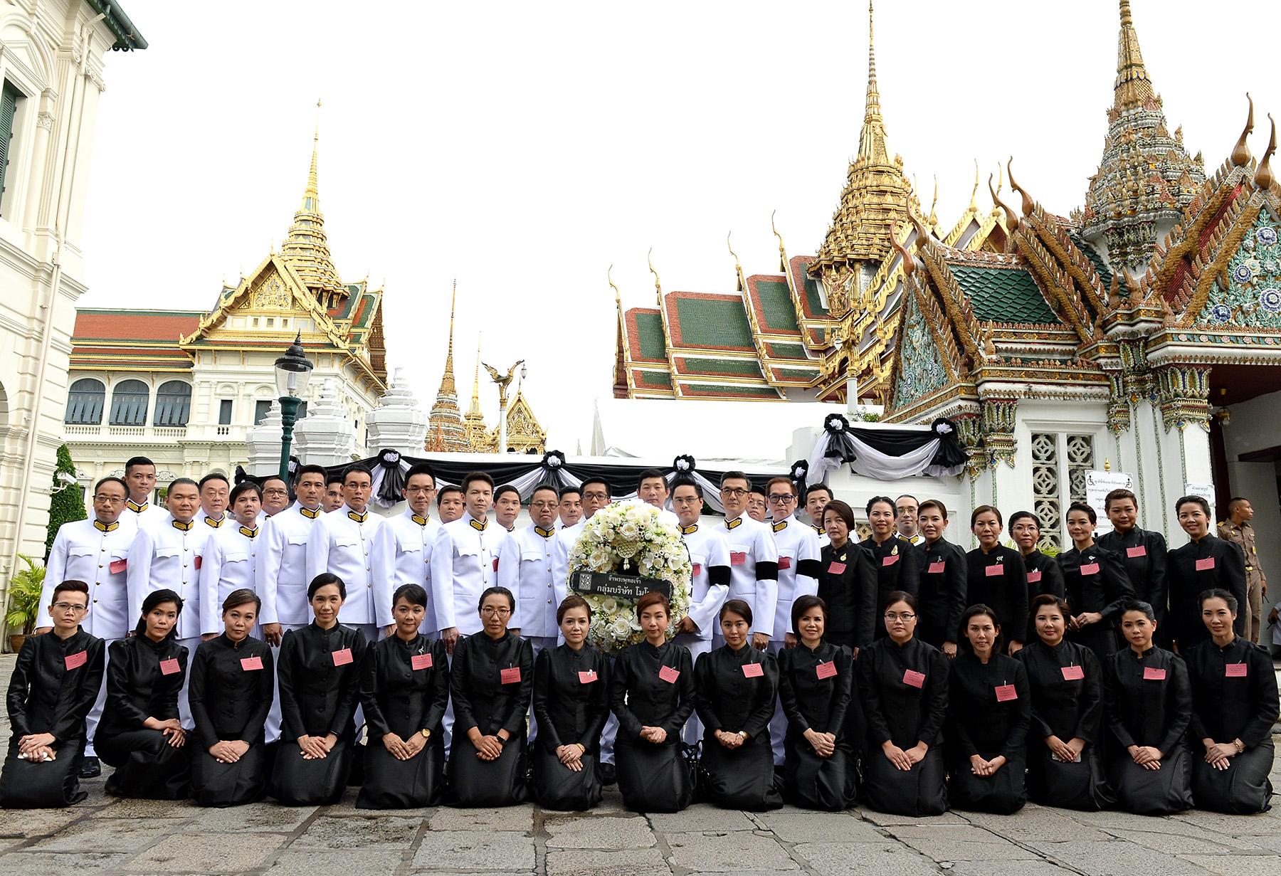 Mono Group sent condolence over the death of King Bhumibol Adulyadej