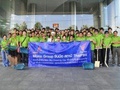 โมโน กรุ๊ป จับมือ ThaiPBS จัดกิจกรรม Big Cleaning Day