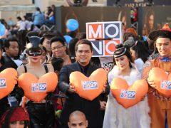 โมโน 29 Give ฮัก ส่งรักแชร์ LOVE