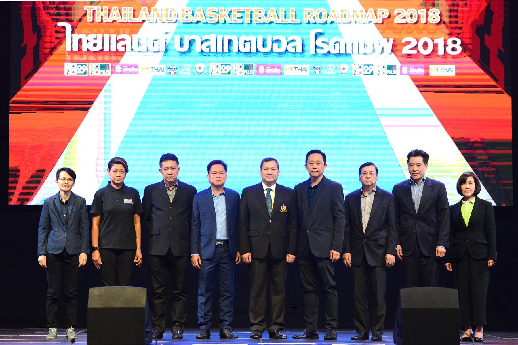 Thailand Basketball Road Map 2018