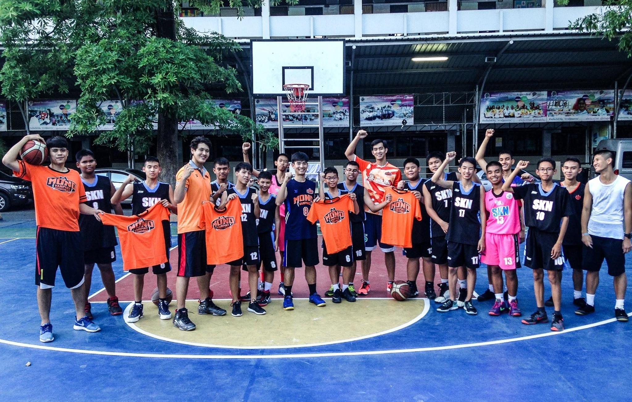 2/2016 MONO BASKETBALL DREAM