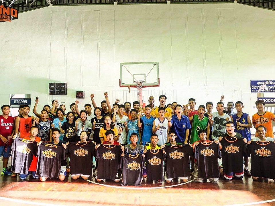 โมโน บาสเกตบอล ดรีม ครั้งที่ 7/2559