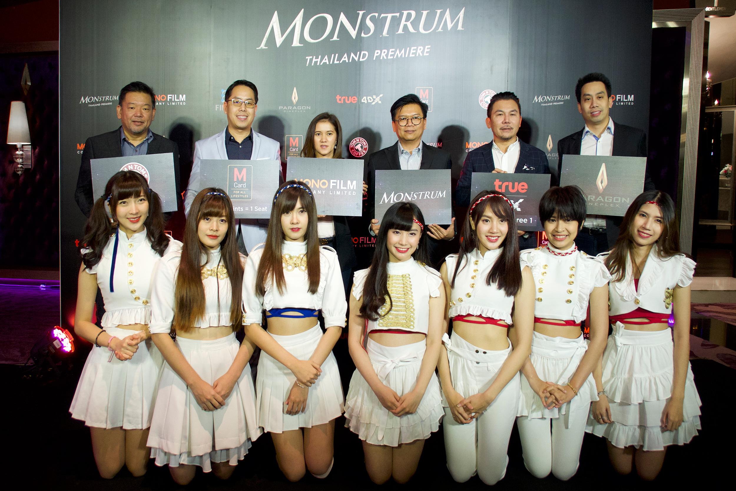"MONO FILM OFFERS PRIVILEGE OF BIG-BUDGET MOVIE ""MONSTRUM"""