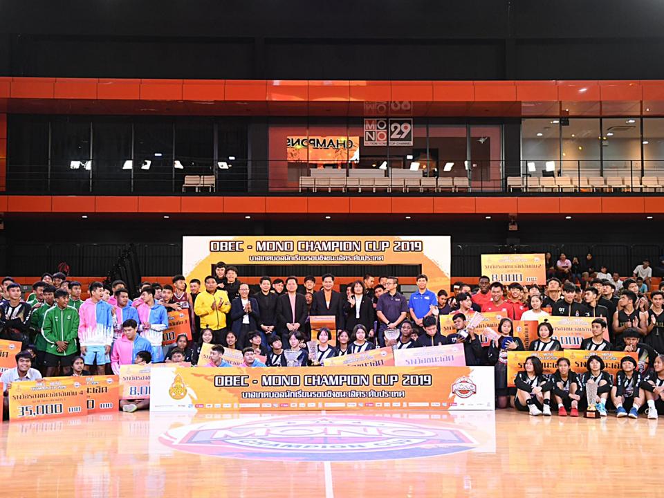 OBEC-MONO Champion Cup 2019