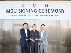MONO – JAS – KT จับมือเดินหน้าธุรกิจ IPTV