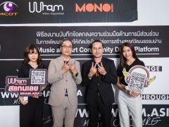Mono Music จับมือ WHAM รุกแพลตฟอร์มออนไลน์