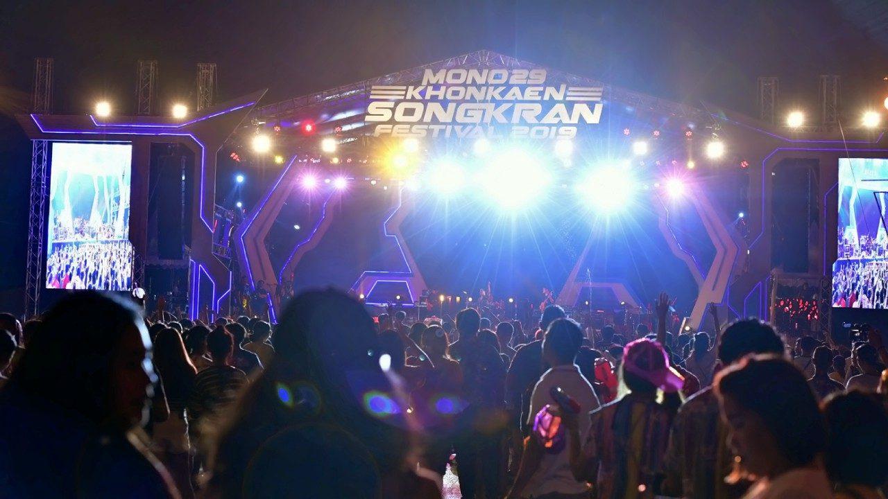 MONO29 Khonkaen Songkran Festival