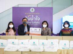 "DONATING PPE SUITS IN PROJECT ""PUN-NAM-JAI KHON-THAI-MAI-TING-KAN"""